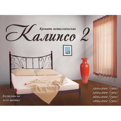Кровать Калипсо-2 120х190