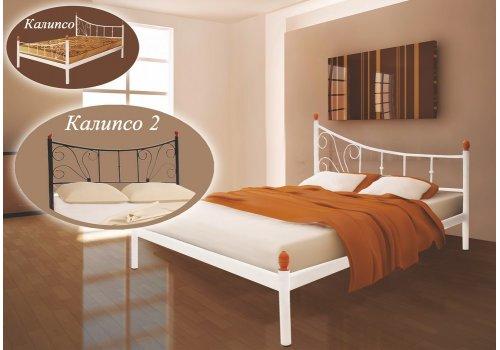 Кровать Калипсо 120х190